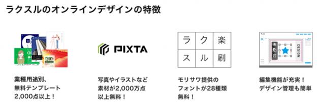 無料 素材 pixta
